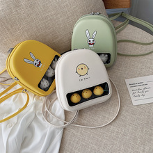 Cute Yellow Duck Clear Ita Bookbags Women Cartoon Print Backpacks Women Mini Leather Schoolbags For Girls Pu Back Packs 2019 Hot