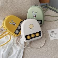かわいい黄色アヒルクリアita bookbags女性漫画プリントバックパック女性ミニ革のランドセルpuバックパック 2019 ホット