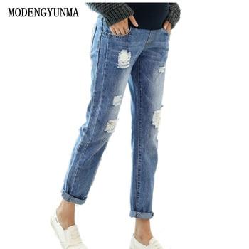 2add04dc6 MODENGYUNMA la ropa de maternidad Jeans embarazada pantalones agujero  rasgado Jeans de embarazo vientre pantalones de maternidad nueva