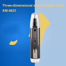 3 in 1 Ear Face Eyebrows Nose Hair Removal Trimmer