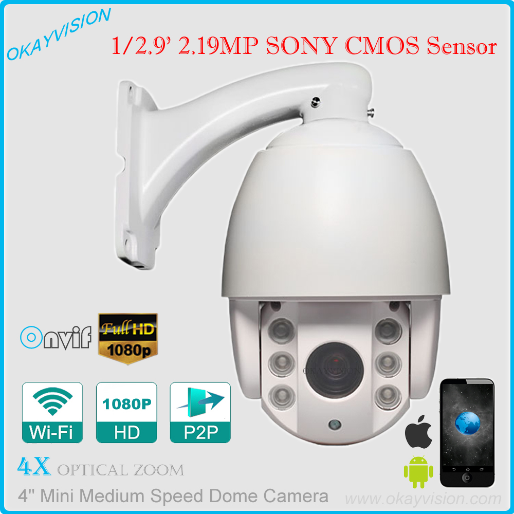 SONY Sensor 1080p full hd p2p IP Cameras outdoor & indoor Pan/Tilt Zoom PTZ 4X optical Zoom lens mini ip ptz camera hd 1080p pan