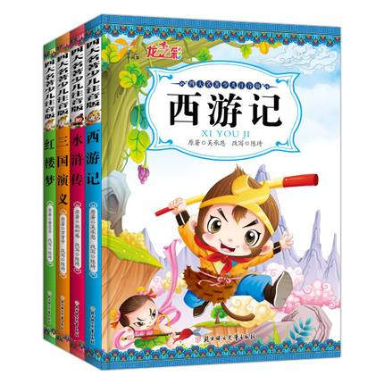 4pcs/set China's Four Classic Famous Journey To The West Three Kingdoms Chinese Pin Yin PinYin Mandarin Story Book