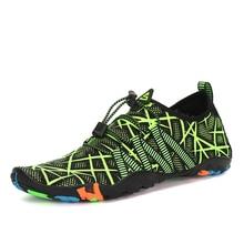 Zapatos de verano Hombres zapatillas de Aqua respirables Mujeres Zapatillas de goma Zapatillas de playa para adultos Zapatos corriente arriba Sandalias de natación Calcetines de buceo