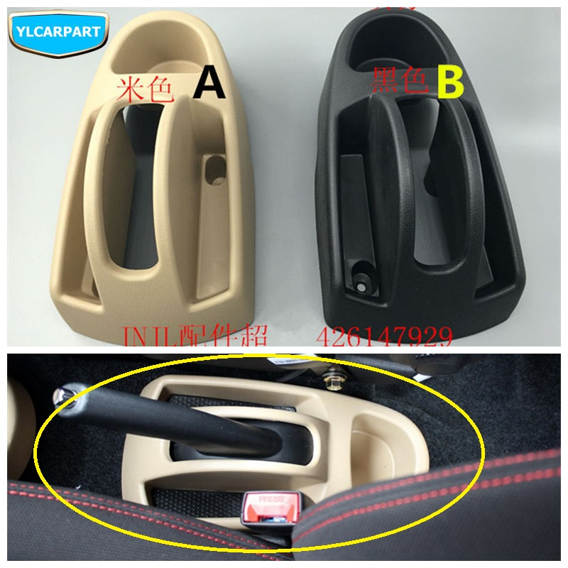 Voor Geely LC Cross, GC2-RV, GX2, Emgrand Xpandino, LC, Panda, Pandino, GC2, auto handrem handlem seat