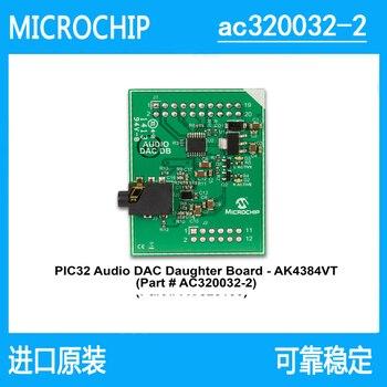 ac320032-2PIC32 DAC Fender Audio Development Board Evaluation Board