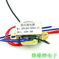 Free packet mail 5W dual 5W2*9V 9V power transformer input: 50Hz/ 220V output: dual 9V