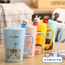 Cartoon Ceramic mug cartoon cat monkey rabbit bear lovers cup of milk coffee cup with spoon cover
