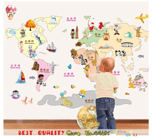 Fashion Cartoon Animals Plant Plan World Map Wall Decal Sticker - Kids world map wall decal
