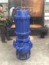 Шламовый насос сделано в китае шламовый насос sysytem используется для реки
