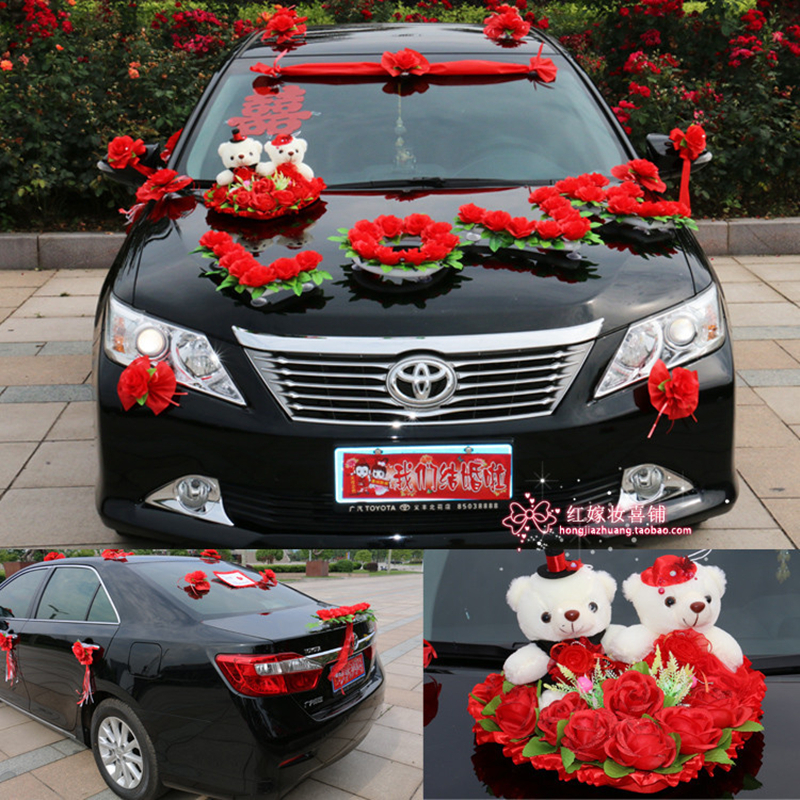 Car flower design decoration kit korean car decoration for Automobile decorations home