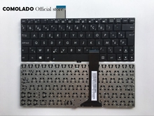 цена на BE Belgium laptop keyboard FOR ASUS VivoBook X102BA X102 X102B laptop keyboard BE layout
