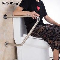 Promo Barandillas de mano de seguridad para el baño Sully House 304 de acero inoxidable mango de