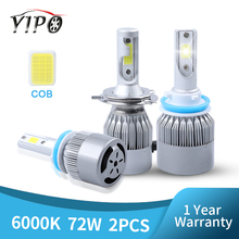 6000K h4 led headlight h11 h1 9012 9005 9006 hb3 hb4 H7 led COB headlamp bulb hi lo beam car bulb Externl light source 72w 12V