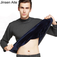 Jinsen Aite Hot Winter Fleece Thick Warm High Collar Man Thermal Underwear Sets Soft Solid Male Long Johns 3XL Plus Size JS642