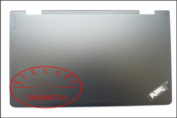FOR LENOVO FOR thinkpad S5 yoga 15 A shell top Cover