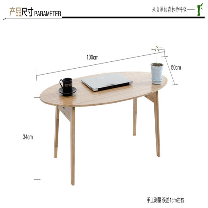 Multipurpose Eco-friendly Bamboo tea table Side tables Folding Leisure Tatami Coffee Tables