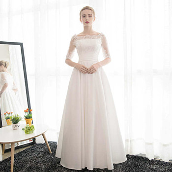 Holievery Lace Satin A Line Wedding Dresses with Half Sleeves 2019 Floor Length Bridal Gown White Ivory Wedding Gowns