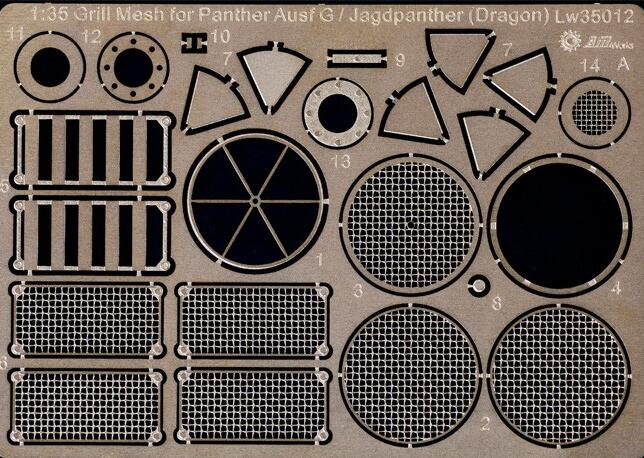 1/35 Grill Mesh For Dragon Panther G & Jagdpanther 1 Set (2pcs)