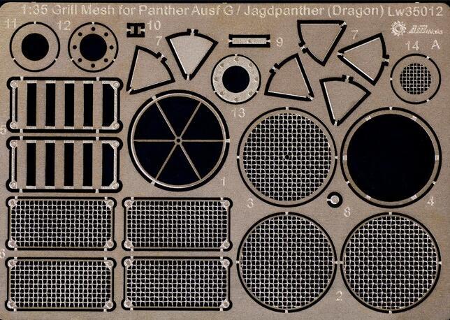 1/35 Grill Mesh For Dragon Panther G & Jagdpanther 1 Set (2pcs)