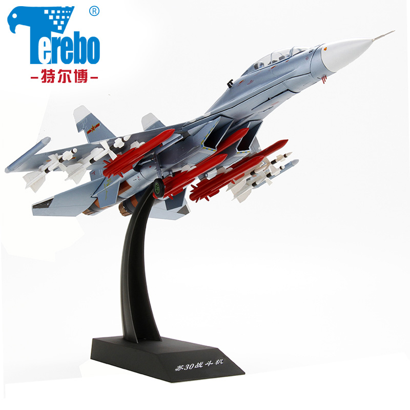 1/48 Scale Military Model Toys Sukhoi Su-30/Flanker-C Fighter Diecast Metal  Plane Model Toy For Collection,Gift,Kids