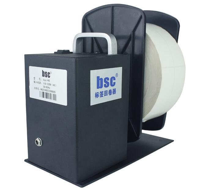 Bidirectional Automatic Label Rewinder Rewinding Machine Label width Max. 90mm 220V automatic digital label tags rewinder barcode rewinding machines speed adjustable 220v