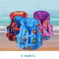2 Size Adjustable Children Kids Babys Inflatable Life Vest Swiwmsuit Child Swimming Safety Vest For Boys