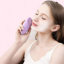 Facial Cleansing Brush Mini Silicone Waterproof Electric Power Sonic Face Massager Cleansing Skin Care Brush for Normal Skin christmas gifts wholesale silicone cleansing brush facial cleaner pro 2 for sensitive normal skin free shipping by nl post