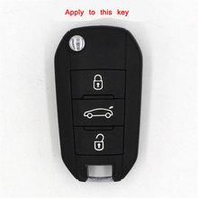 car accessories araba aksesuar key cover for PEUGEOT 508 301 2008 3008 408 308S  Case Bag Holder ксенон kingwood 508 301 3008 2008