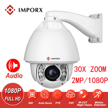IMPORX 1080P HD Auto Tracking Home Security IP Camera 20X/30X ZOOM 2MP IR Outdoor PTZ Speed Dome Support Audio SD Card