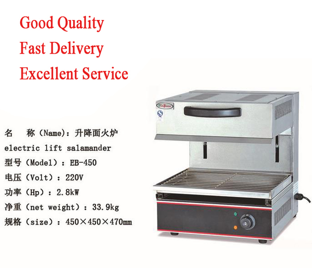 Table Top Electric Lift Salamander Oven Electric Salamander/kitchen  Equipment Counter Top Electric Lifting Salamander