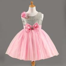 2016 Limited Hot Sale Girl Dress Summer High-grade Wedding Dresses Children Embroidered Party Dresse Bridesmaid Dress100-140cm