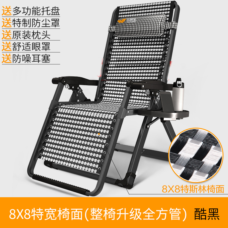 A1 Multi-function Armchair Strong Chaise Lounge Metal Frame Lounger with Safty Bolts Ajustable Back Tilt Angle Home/Office NapA1 Multi-function Armchair Strong Chaise Lounge Metal Frame Lounger with Safty Bolts Ajustable Back Tilt Angle Home/Office Nap