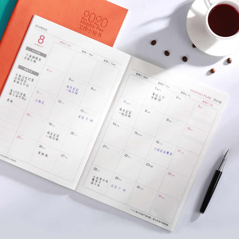โน้ตบุ๊ค Planner Agenda 2020 รายวันรายสัปดาห์รายเดือน Bullet Journal A5 Meeting Book สาวโรงเรียนเครื่องเขียนของขวัญ Management