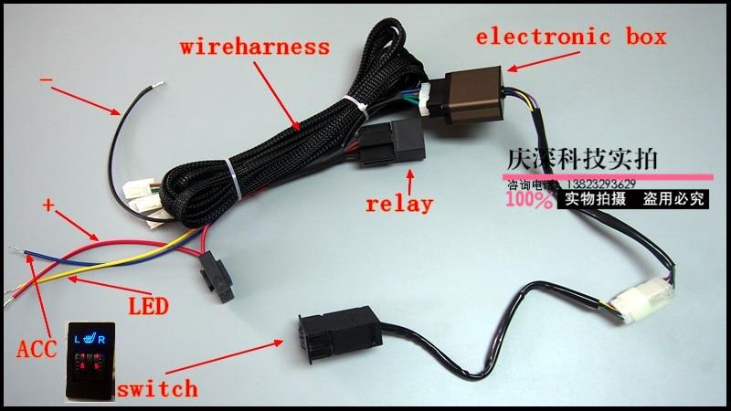100sets/lot,dhl FREE, dual dial carbon fiber seat heater kits,car ...