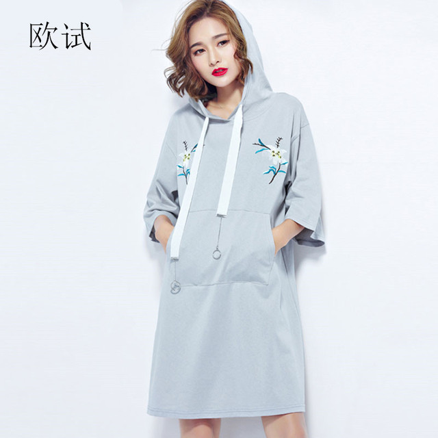 2017 Fashion Trends Womens Casual