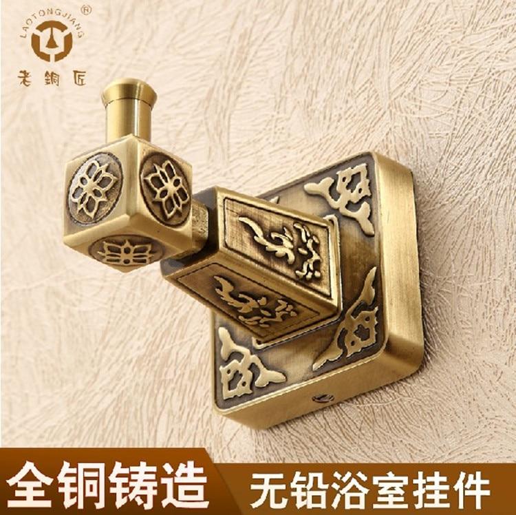 Taiwan Genuine Old Coppersmith Full Western-style Copper Copper Bathroom Hook Single Hook Hook Locker Room Toilet