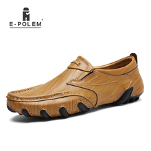 2017 Spring Autumn Casual Genuine Leather Breathable Men Shoes Han Style Tide Fashion Men Manual Waterproof Slip On Drive Shoes