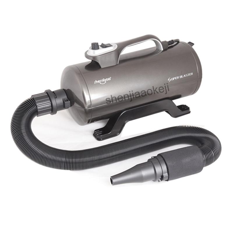 2200w Pet Hair Dryer Dedicated High Power Mute Dog Hair