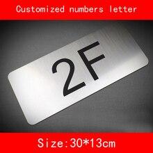 Размер 30*13 см номер дома номер здания напольный знак номер комнаты серебристый матовый ABS настроить цифры и буквы не выцветают
