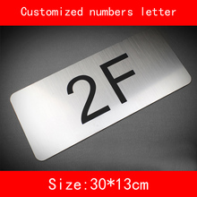 size 30*13cm house number building number floor sign room number sliver brushed ABS Customize Numbers and letter not fade 3d laser cut stainless steel sign and house number
