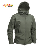 V5 0 Military Tactical Men Brand Jacket Lurker Shark Skin Soft Shell Waterproof Windproof Men Windbreaker