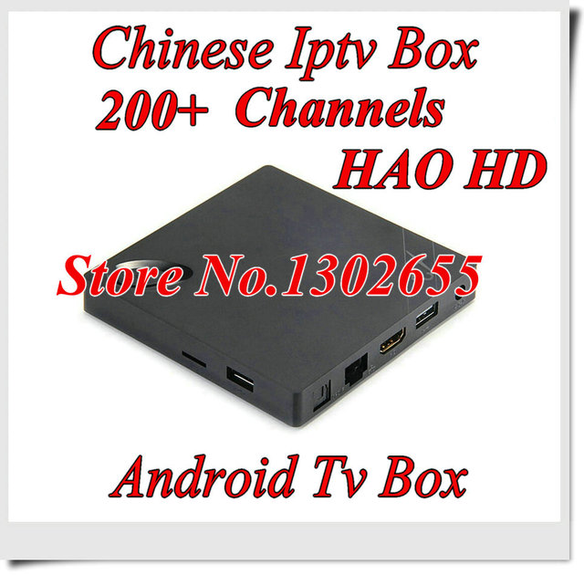 US $51 52 |VSHARE Chinese iptv box android tv box with 1 year free Chinese  subscription channels HAO HD 250+ chinese channel-in Set-top Boxes from