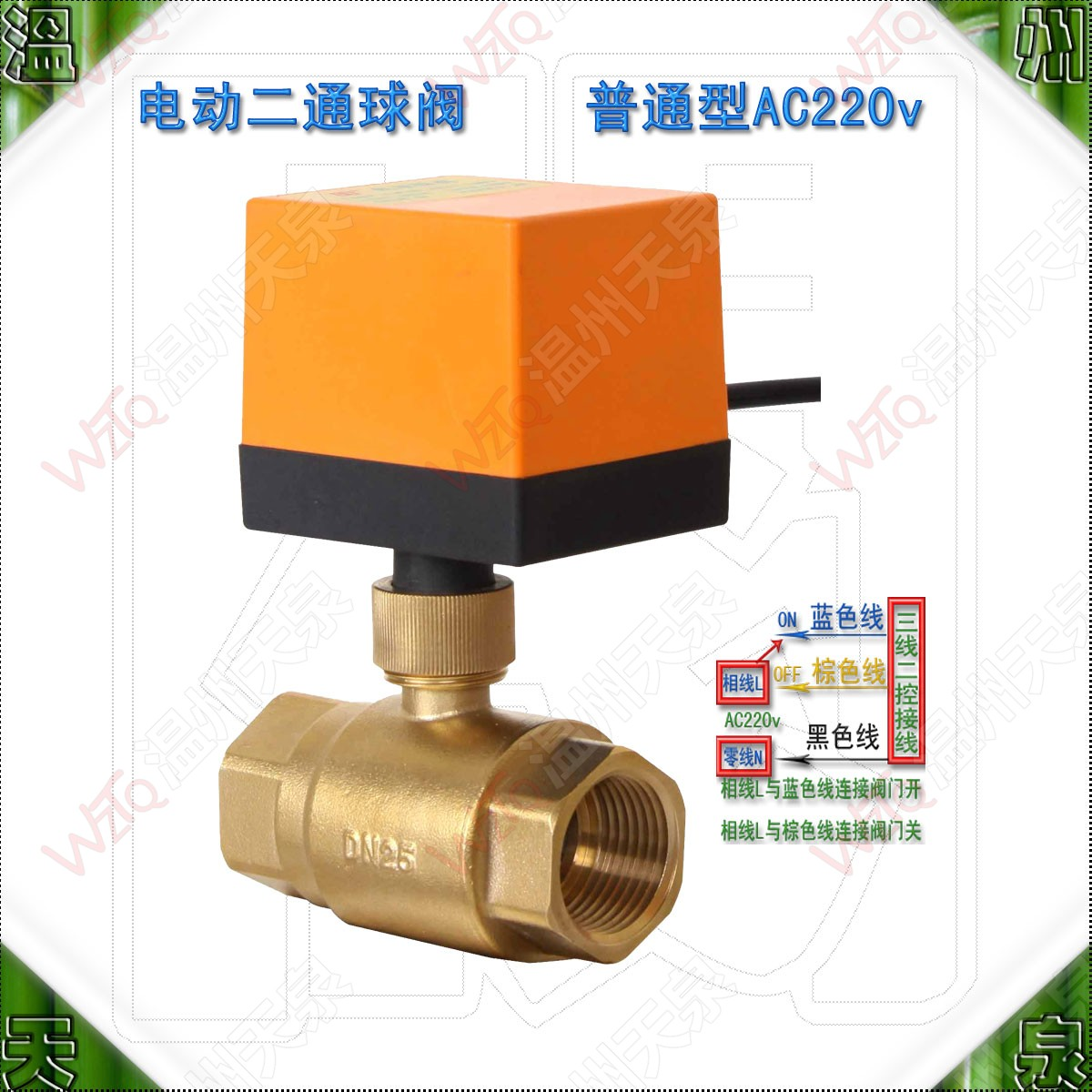 цена на Electric ball valve Central air conditioning fan coil electric two-way valve DN20 DN15 DN25 three wire two control