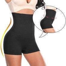 NINGMI Tummy Control Panties Knicker Women Butt Lifter Seamless Waist Trainer Body Shaper Sexy Short Brief Slimming Pant Girdles