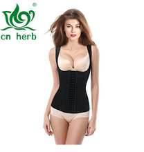CN herb Womens Neoprene sports fitness three rows of buckle shoulder vest body Corset