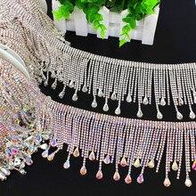 1 ярд DIY пришить на обрезку свадебные кристально прозрачные стразы патч аппликации для свадебного платья ручной работы серебряное шитье кисточка бахрома