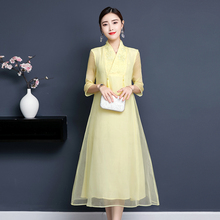 YICIYA Yellow 2019 Summer Flowing Silk Dress Women Plus Size Elegant Vintage Chinese Embroidery Dresses Party Night Clothing