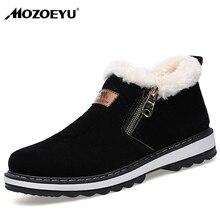 Size 39-44 Winter Men Warm Snow Boots 2016 New Casual Short Plush Ankle Boots Wearable Rubber Zip Men Shoes Botas Hombre