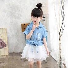 Ребенок Новый Корейский Девушки Летом Костюм Джинсовый Два набора Детей Дрес Детская Одежда Белый Синий