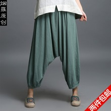 free shipping summer spring national trend women pants elastic waist casual female trousers big fluid baggies bloomers capris